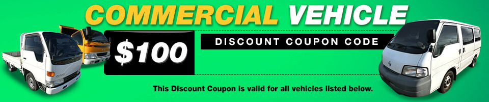 COMMERCIAL VEHICLE Coupon