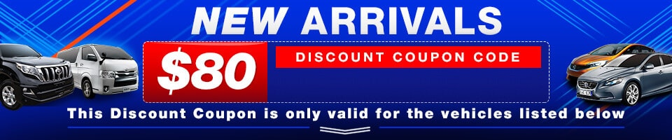 NEW ARRIVAL CARS COUPON