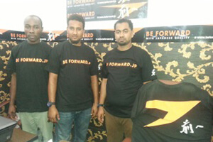 BE FORWARD Tanzania support