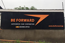 BE FORWARD Uganda support