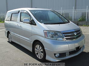Nissan ELGRAND vs Toyota ALPHARD Comparison Review | BE FORWARD