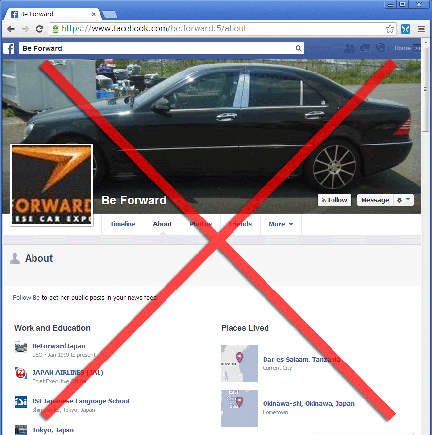Fake Be Forward home page tanzania