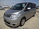 Used Family Cars and Company Vans NISSAN SERENA
