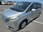 Used Family Cars and Company Vans HONDA STEP WGN