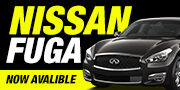 Nissan Fuga Available Now!