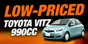 Low-Priced990ccVitz_TopBanner_PC